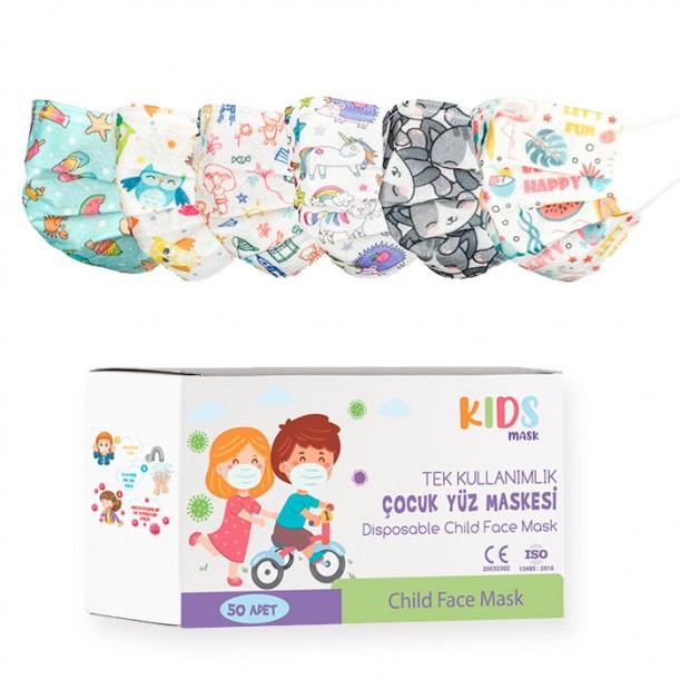 Медицински маски за деца с различни картинки, 50 броя