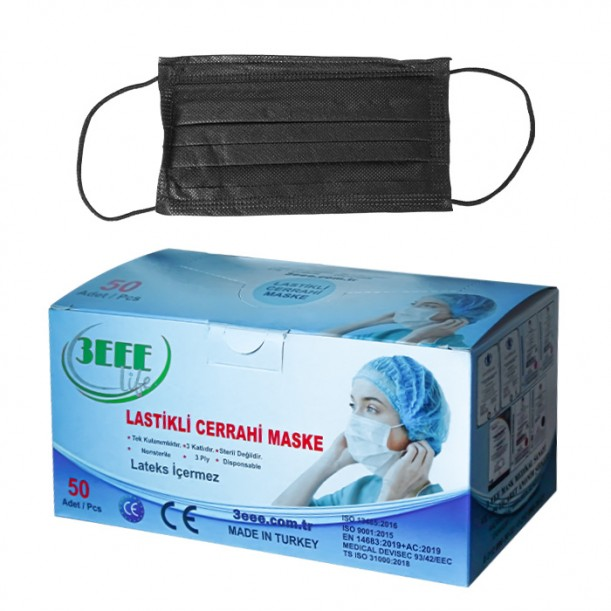 Маски от нетъкан текстил за еднократна употреба 3EEE - 50 бр.