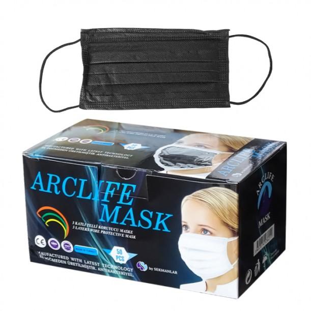 Маски от нетъкан текстил за еднократна употреба Arclife mask - 50 бр.