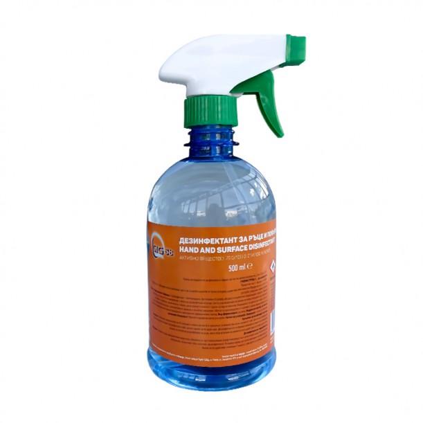 Течен дезинфектант за ръце и повърхности 0.500 мл.
