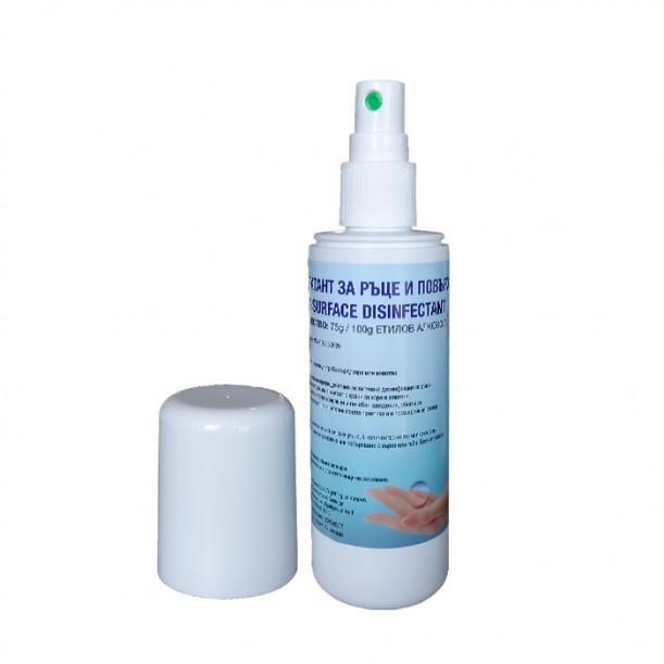 Дезинфектант за ръце и повърхности 100 ml