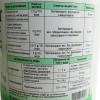 Санифорт гранулат за дезинфекция на повърхности и дезинфекция на вода