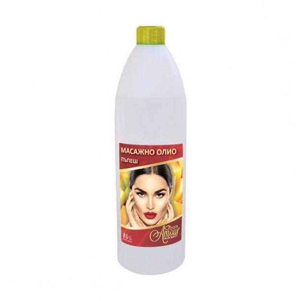 Олио за масаж 1 литър, различни видове